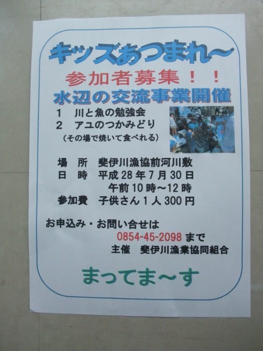 002 (600x800) - コピー