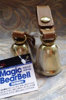 magicbell[1]